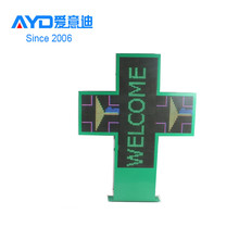 Hidly Pharmacy cross LED Sign,Temp Outdoor LED Pharmacy Display