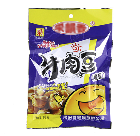 Factory direct food grade 3 side sealed pouch for snack bean pack