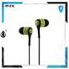 Promotional Wired Earbuds Gifts Wired Earphone