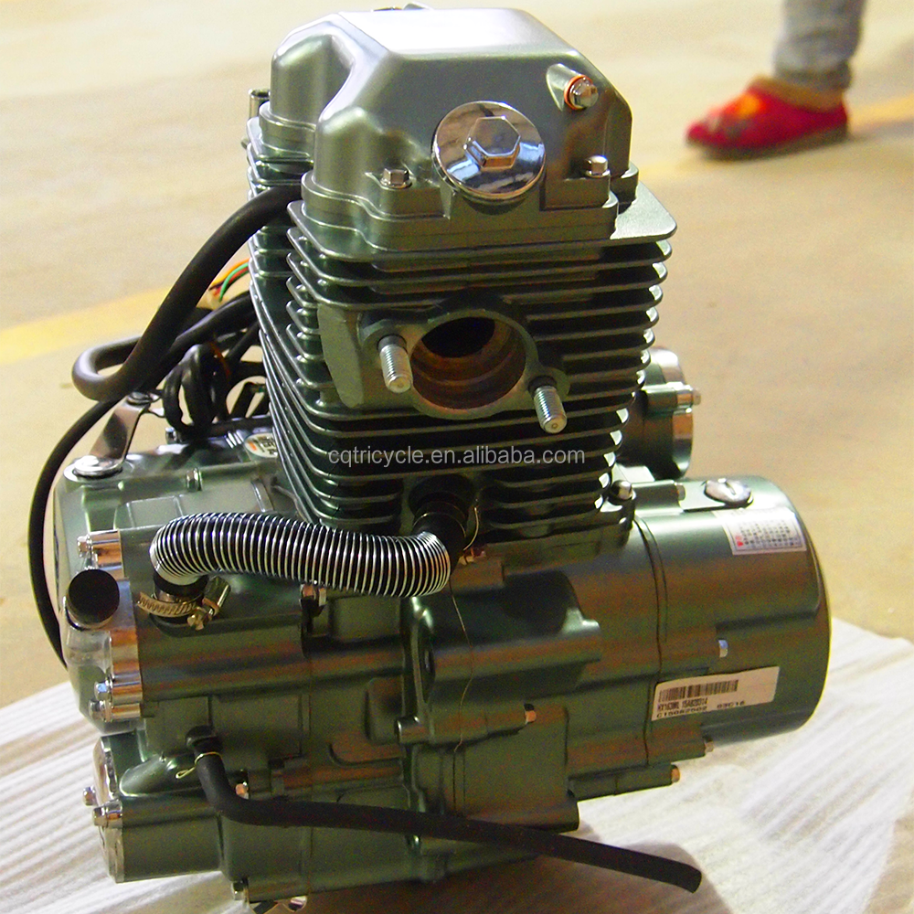 Three wheel motorcycle 250cc ohv gasoline engine