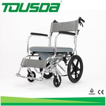 steel shower commode wheel chair