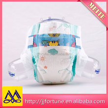 OEM China wholesale Super absorbent Baby Diapers soft good baby diapers