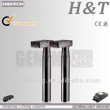 alibaba HT702KD high speed low noise mobile column lift Office table lifts single column