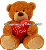valentines day stuffed bear for sale
