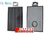 15W Integrated All in One Solar LED Street Light 15W LED light