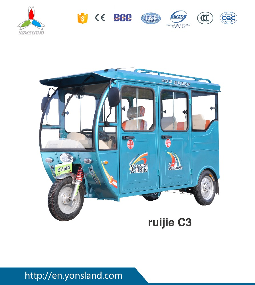 Electric car 3 wheels passenger auto rickshaw with lead acid battery