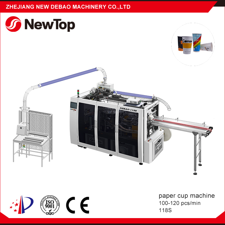 NewTop Automatic Double Wall Coated Disposable Paper Tea Cup Glass Making Machine