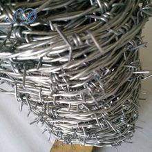 Barbed Tape Wire Factory Price Per Roll