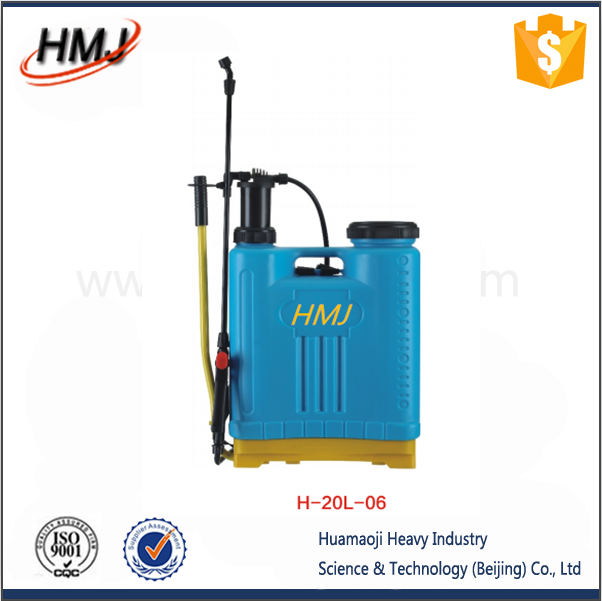 Agricultural farm tools knapsack pesticide atomizer sprayer