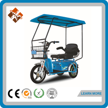 handicapped tricycle for disabled from china