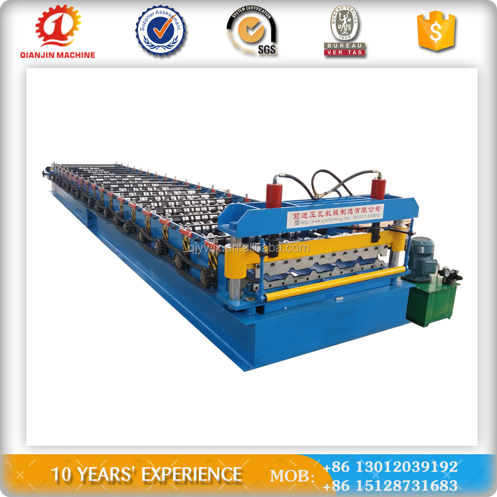 26-200-1000 840 color steel arc glazed cable ladder roof tile roll forming machine