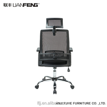 Chinese suppliers normal home office rotating low back staff office rest full mesh chair