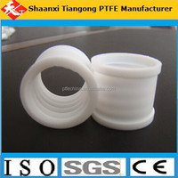 different kinds of teflon parts/ drawing ptfe part/ ptfe components