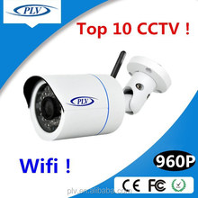 "hottest onvif ip security wifi camera 1.3 megapixel 1/3"" CMOS sensor 960p wifi webcam module"