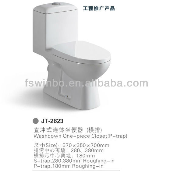 JT-2823 colored toilet bowl