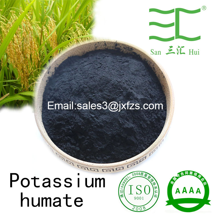 manufacture price 100% Super Potassium Humate for horticultural plants/ foliar fertilizer