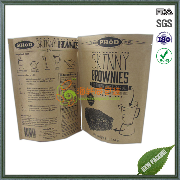 logo printing small kraft brown paper bags