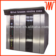 Professional Industrial Bread Baking Rotary oven