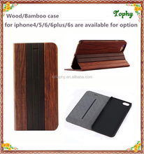 Factory wholesales Wooden wallet for iphone 6 case ,pure wood card slots cover for iphone 6 made in china