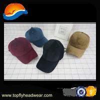 2017 New velvet baseball cap wholesale dad hat plain velvet hats Made in China