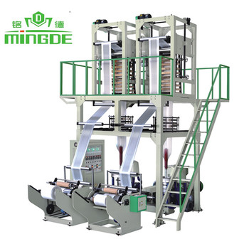 Double layer film blowing machine,hdpe film blowing machine,blown film extruder
