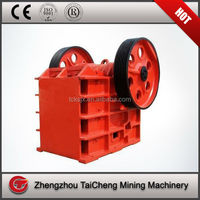 stone jaw breaker stone materials jaw crusher low price small rock jaw crusher