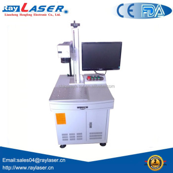 10w laser marking machine portable fiber