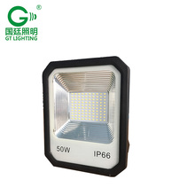 best selling LED FLOODLIGHT 50watt with high quality use by square,building