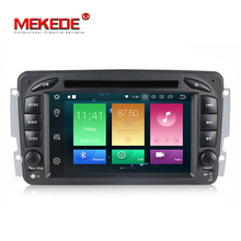 Car DVD Player PX5 Android 8.0 Car GPS navigation player for W209 W203 W168 M ML <strong>W163</strong> W463 Viano W639 Vito Vaneo