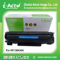 Compatible for HP CB436A toner cartridge