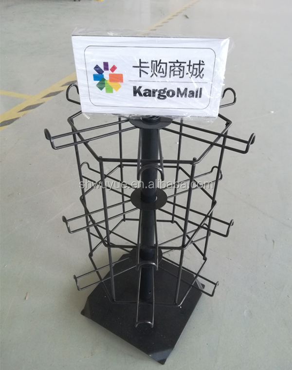 wuyue Supermarket rotating display stand