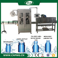 2017 Popular Machinery with High Capacity PVC Shrink Sleeve Film Labeling Machine