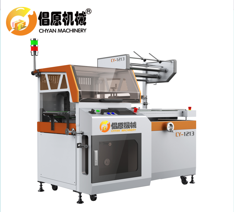 Paper Product Film sealing wrapping machine #filmsealingmachine#wrappingmachine