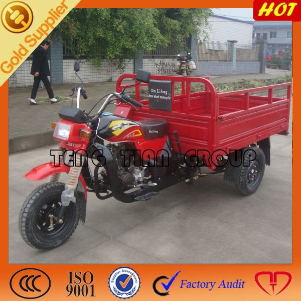 Chinese cargo tricycle with cabin/three wheel motorcycle/new automotive vechile for cargo