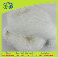 online selling very cheap lurex raw white fancy yarn china