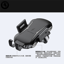 10w wireless car holder charger
