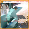 Hammer mill for grinder wood to powder price