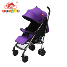 Wholesale Foldable Al-frame Walking Baby Go Cart