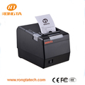 POS Machine Printer Ethernet Thermal Receipt Printer