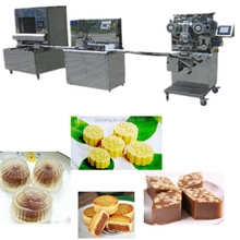 2017most popular Moon Cake Mammoul mooncake production line