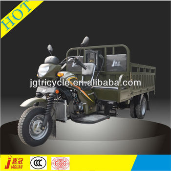 Adult 200cc three wheel motorcycle for load