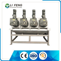 Fully automatic control best sales sludge dewatering screw press used for fruit and vegetable sludge dewatering