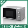 national copper microwave oven in pakistan zhongshan city