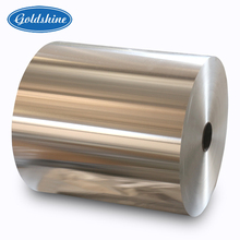 Gold supplier food packaging aluminium foil big rolls with CE