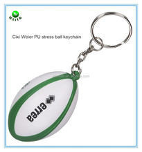 hot selling promotional gift 3.5x5.5cm PU stress rugby ball keyring/bulk PU material rugby ball keyring/kid PU rugbyball keyring