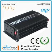 2014 Hot Sale High Quality solar power inverter