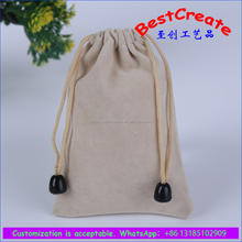 Custom design grey drawstring gift pouches velvet digital voice recorder bags