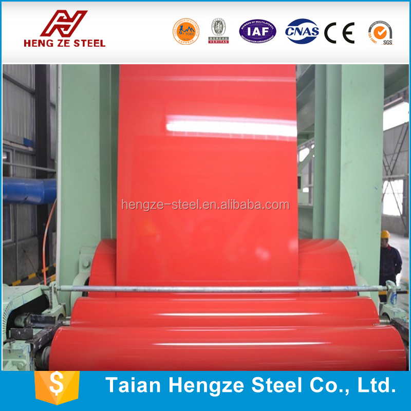 ms steel plate/PPGI/ Pre painted galvanized steel coil/ color coated steel