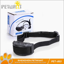 rechargeable electric dog training fence