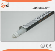 <span class=keywords><strong>Home</strong></span> <span class=keywords><strong>depot</strong></span> t8 led tube light tube 8ft led light fixture